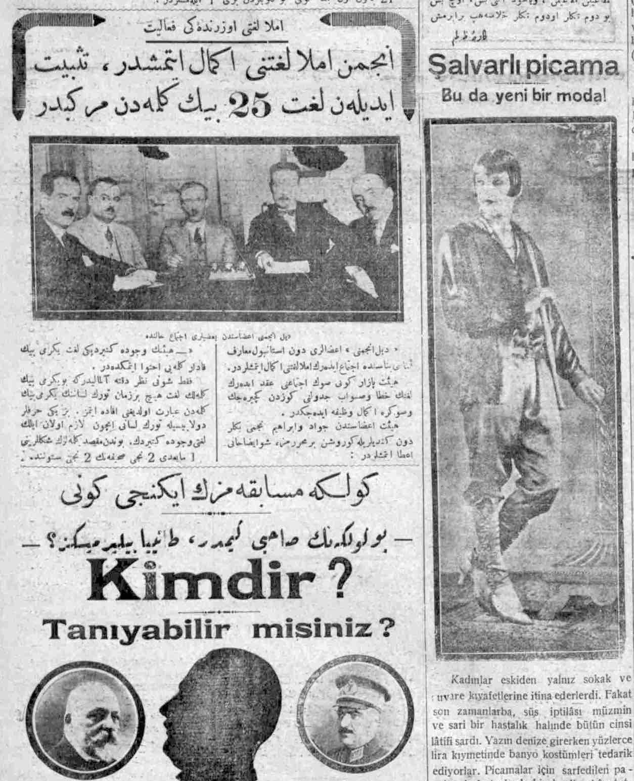 Cumhuriyet #1638 29 t.sani 1928, p.1